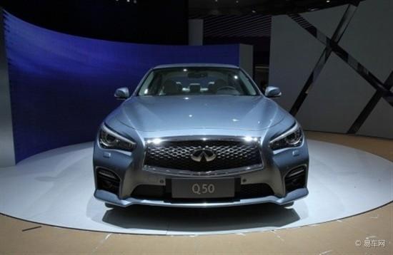 英菲尼迪Q50上海车展亮相 将会年内上市