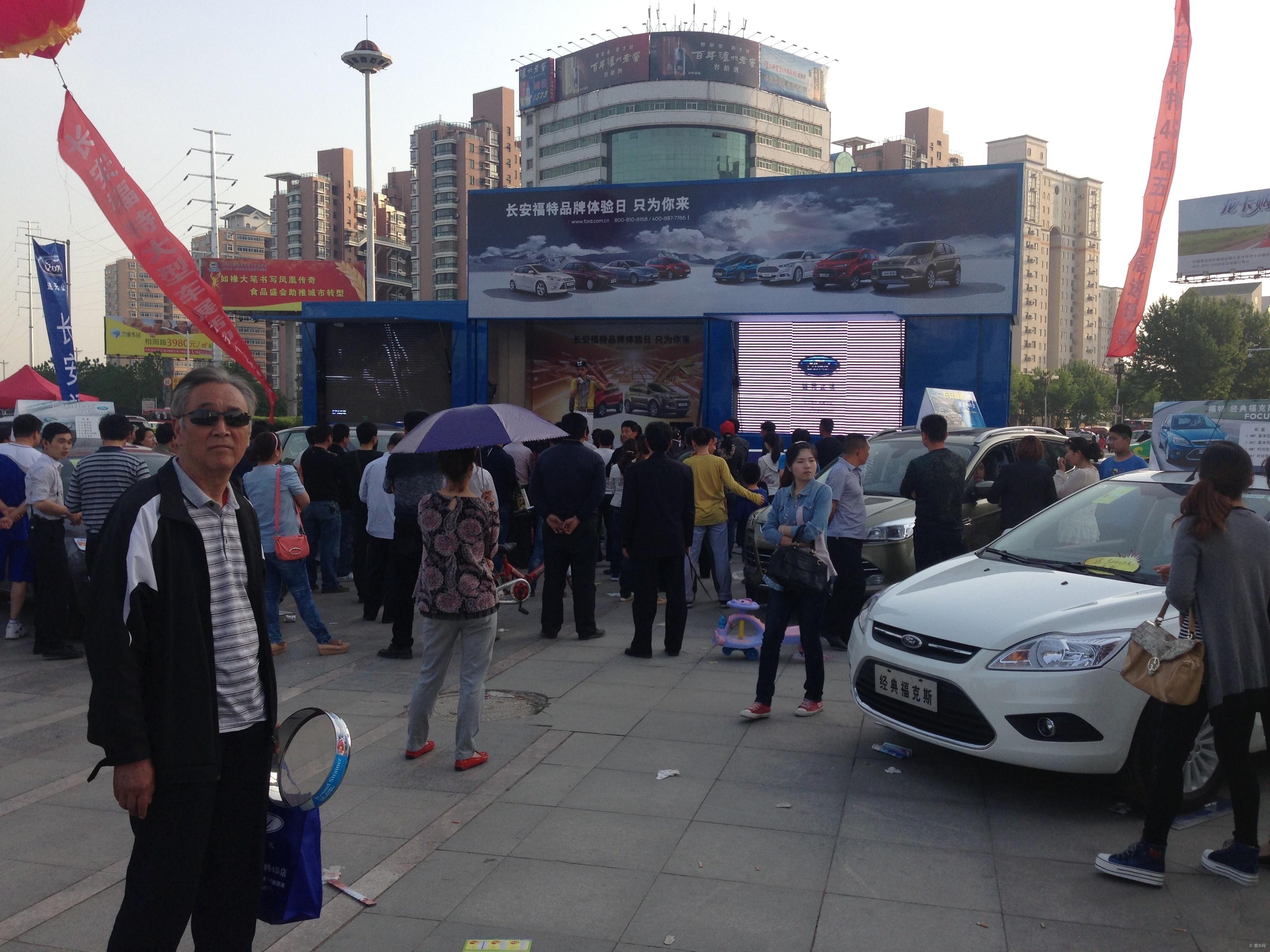 2013长安福特大篷车车展活动走进淮北
