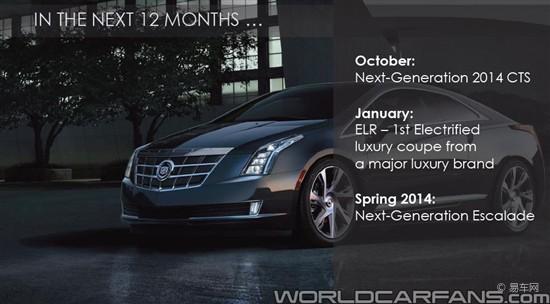 凯迪拉克新车计划 新凯雷德明年春季推出