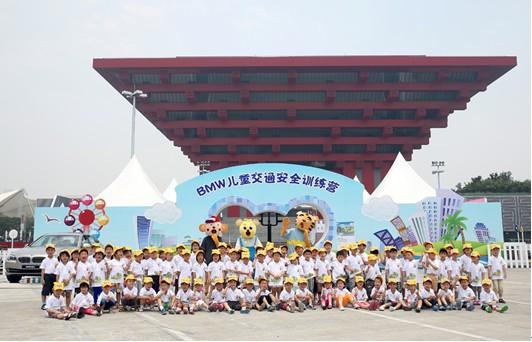【图文】2013bmw儿童交通安全训练营在沪盛大开营__