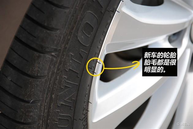 检查备胎的花纹和规格(由于很多车型的备胎并非全尺寸备胎,所以肯定会