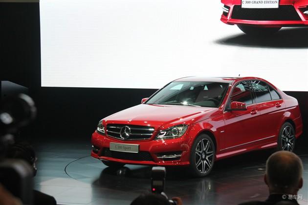 改款奔驰C级上市 售31.5万-46.8万元