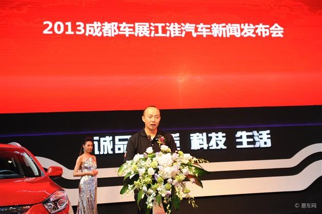2014款瑞风M5上市 售价16.28万-19.88万元