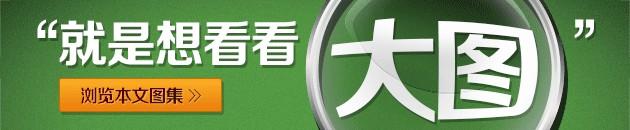 伟德app官网 4