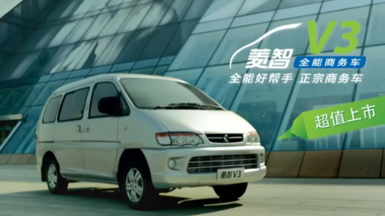 风行汽车双冠王菱智MPV新款广告高清图片