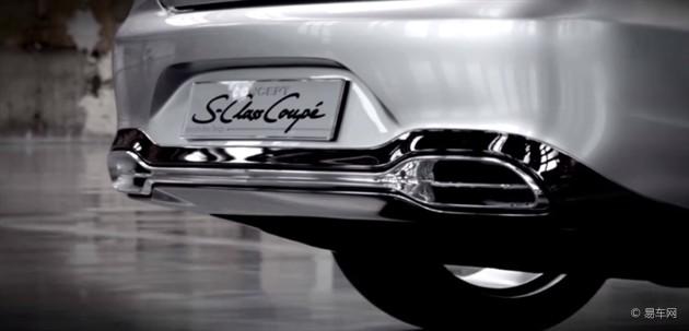 奔驰S级Coupe预告图公布 今日将正式亮相