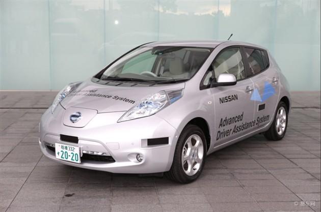 日产自动驾驶Leaf轿车开始进行公路测试