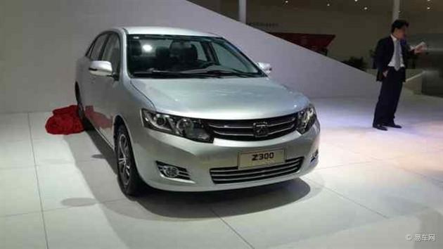 新款众泰Z300今日上市 售价5.8999万起