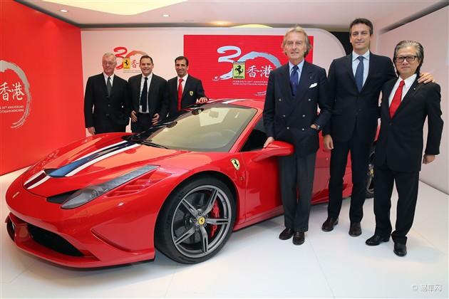 法拉利超级跑车458 Speciale国内首发