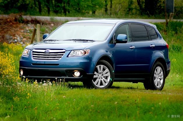斯巴鲁或明年1月停产驰鹏 研发全尺寸SUV