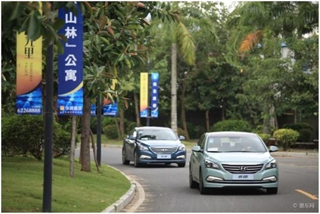 参透繁华的从容 三亚试驾北京现代名图