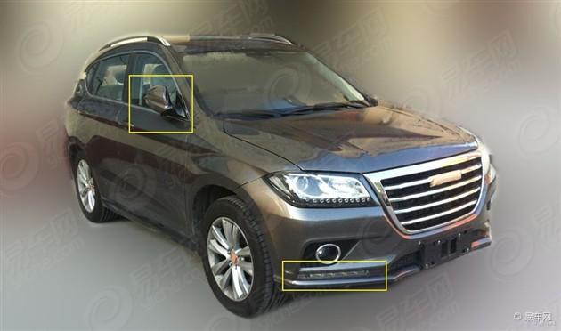 哈弗H2车型配置曝光 或明年北京车展上市