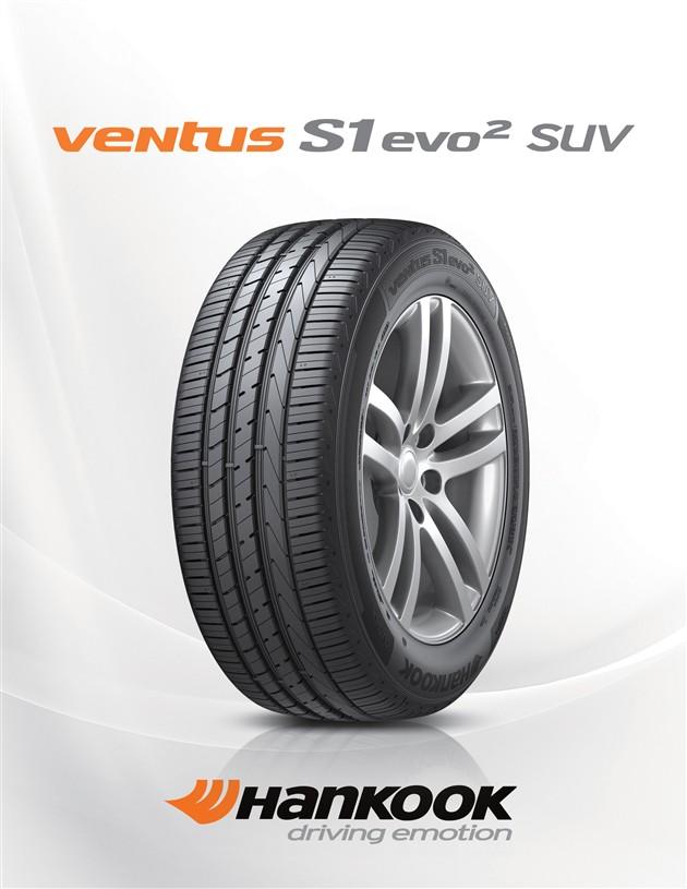 韩泰最新SUV轮胎进军高端SUV市场