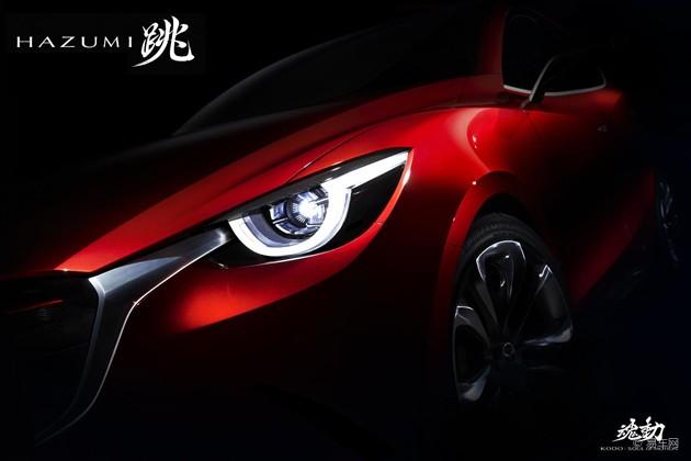 马自达推出HAZUMI概念车 日内瓦车展亮相