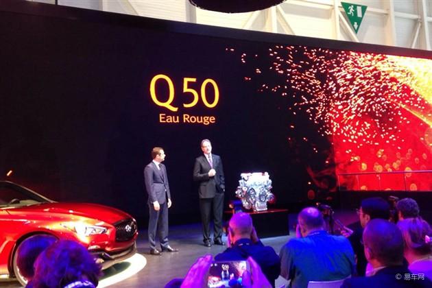 Q50 Eau Rouge概念车搭日产GT-R动力系统