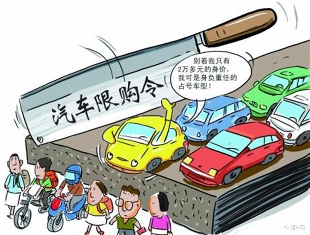 杭州汽车限购令细则将于今晚7时公布