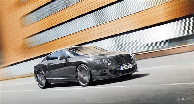 欧陆GT极速版北京车展亮相 售423.8万元