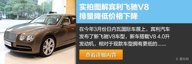 试驾宾利新飞驰W12 体验富豪们心态 - 曹教授 - 曹教授的博客