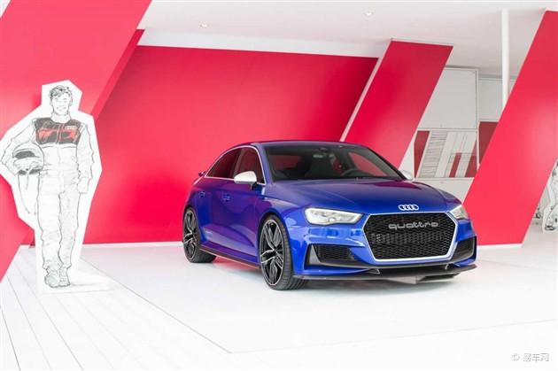 奥迪全新概念车发布 或为下一代RS 3