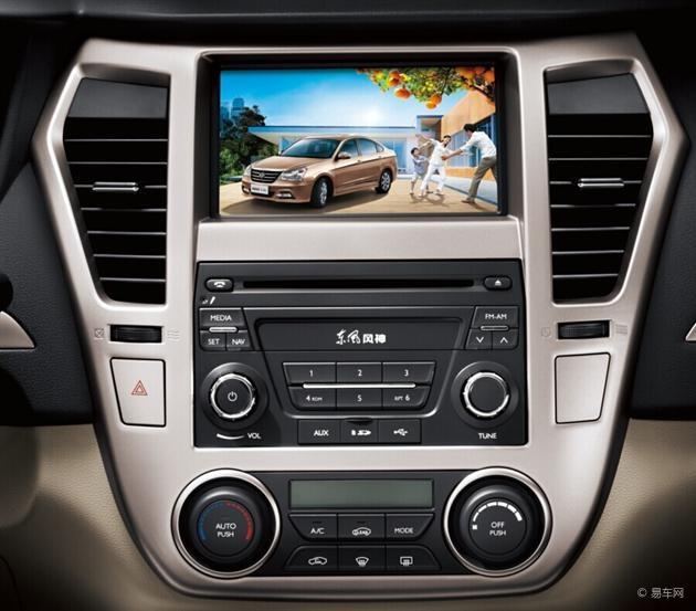 "1.6L的售价在8.6万元8-10.58万元之间,在此价位区间更是装备了智能钥匙、DVD影音、GPS导航系统、360度全景影像系统等豪华车型才有的配置;此外,A60配备MR20DE发动机和XtronicCVT无级变速箱这一""黄金组合"",整车百公里综合油耗仅为7.7升。 如何成为娱乐新典范?答案就在东风风神A60。因为有高级音响天籁般的音色,他就是您的歌剧院;因为有DVD的精彩放送;他就是永不落幕的电影院。还有连接便捷的USB+AUX接口、7英寸触屏娱乐导航系统,更多的快乐幸福正等着"