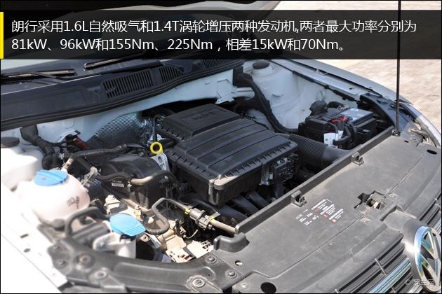 动力和传动系统是一款汽车产品的核心配置,上海大众为朗行配备了大众最新的EA211系列发动机,包括一款1.4TSI涡轮增压和一款1.6L自然吸气发动机,分别可匹配7挡DSG双离合或5挡手动变速器。  对于上述的动力和传动系统,想必大家已经很熟悉,因为它们已经广泛应用于大众新款车型上,所以在此不再赘述。从驾驶方面来看,1.