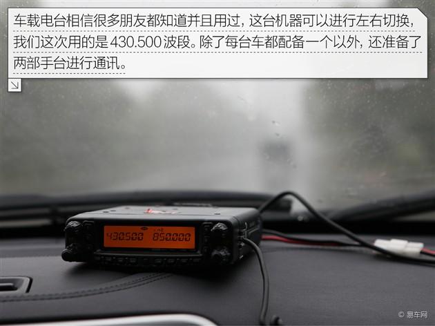 易车 文章 精彩游记 国内游记 > 正文     飞机从北京起飞经过2小时