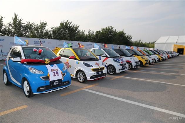 2014 smart游乐园•运动季北京站