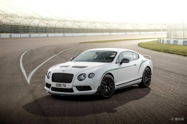 宾利欧陆GT3-R将于11月14日国内首发