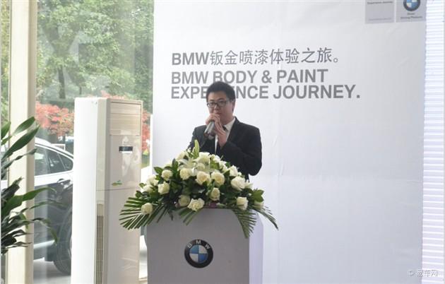 2014 BMW钣喷体验之旅绵阳中达站圆满落幕