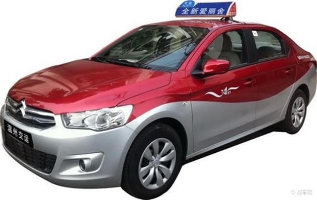交运雪铁龙全新爱丽舍出租车购车优惠信息