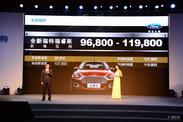 福特福睿斯及2015款翼虎 上海地区上市
