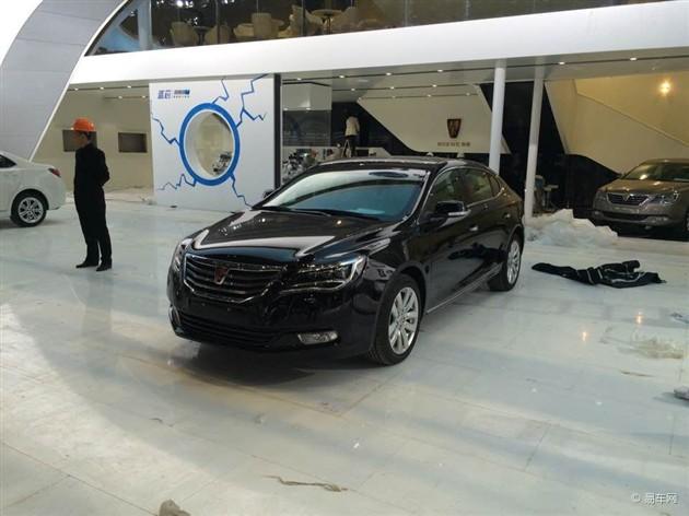 2015上海车展探馆 荣威950 1.8T车型现身