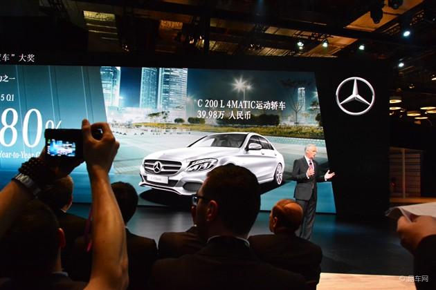 奔驰C200L 4MATIC正式上市 售39.98万元