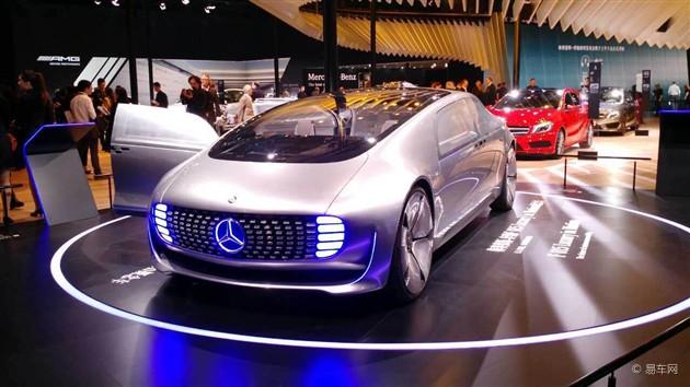 奔驰F015亮相上海车展 展现未来科技