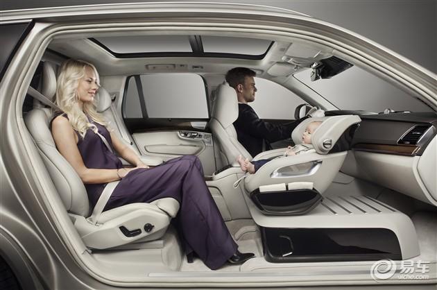 沃尔沃发布儿童安全座椅设计理念基于XC90
