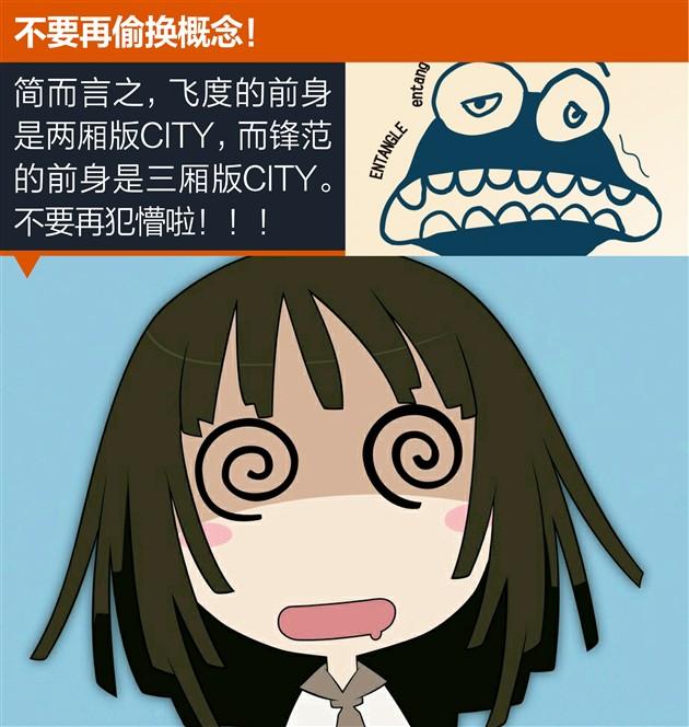 彩世界北京pk手机版 5