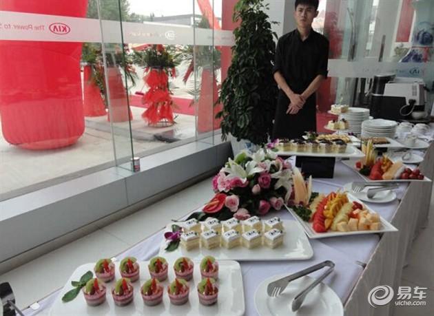 进口起亚青岛华兴旗舰店 重装开业高清图片