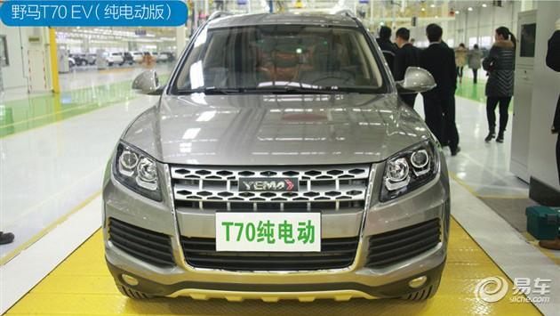 川汽野马E70 MPV将在成都车展首发亮相高清图片