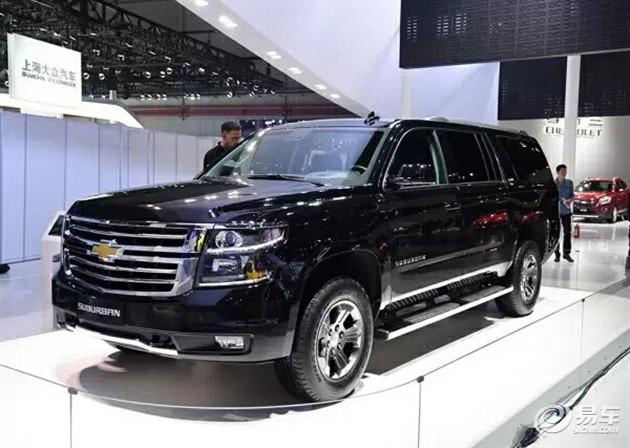 上海车展之最,雪佛兰全尺寸SUV亮相!