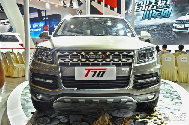 款   野马t70   于本届   的纯电动版e70也进行了升级改款,将高清图片