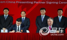 长安福特成为中国足协中国之队主赞助商