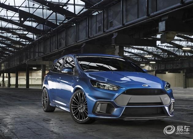 福特全新福克斯RS将配备失速恢复系统