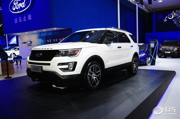 福特新款探险者上市 售44.98万-63.98万元