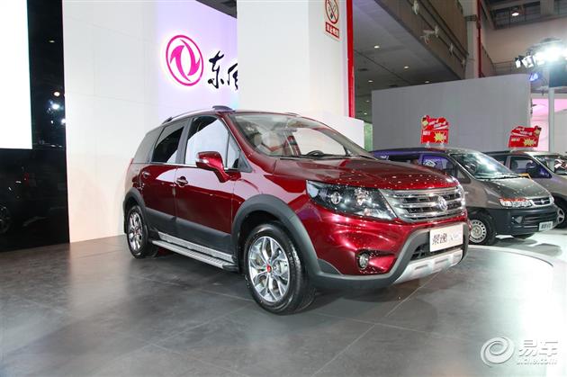 2016款景逸X5售7.99万元起 新增CVT车型