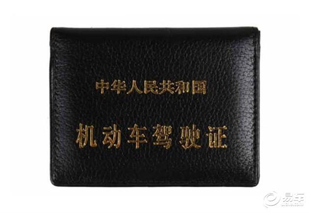 公安部:中国与阿联酋实现驾驶证互认换领