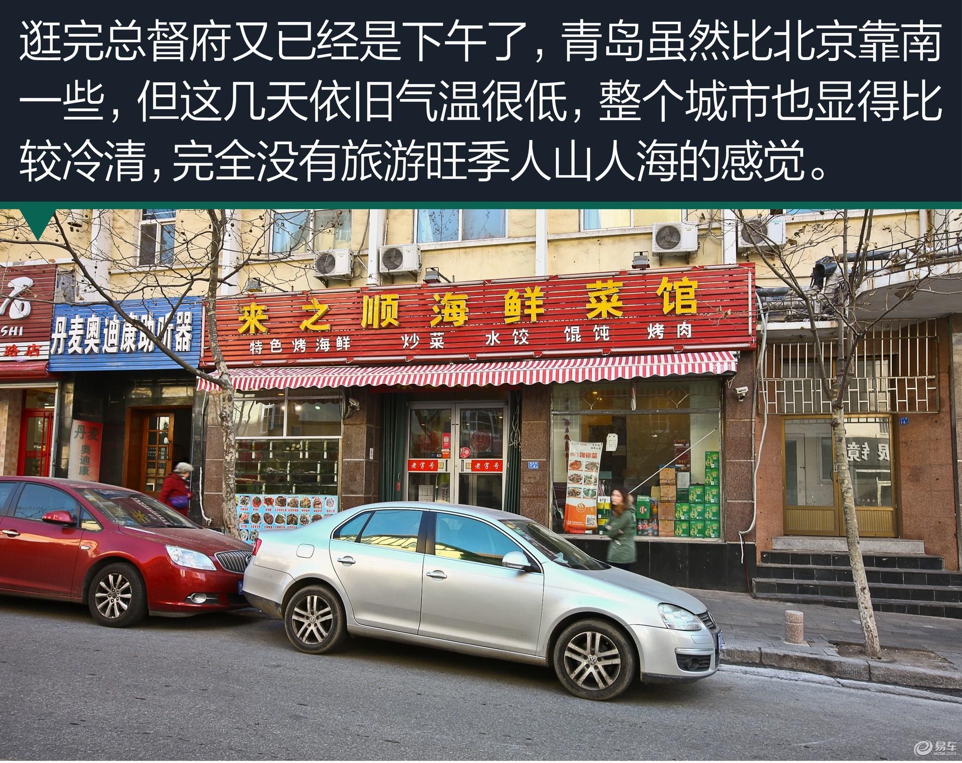 【图文】美女车主驾驶东风标致308s京沪游记(下)