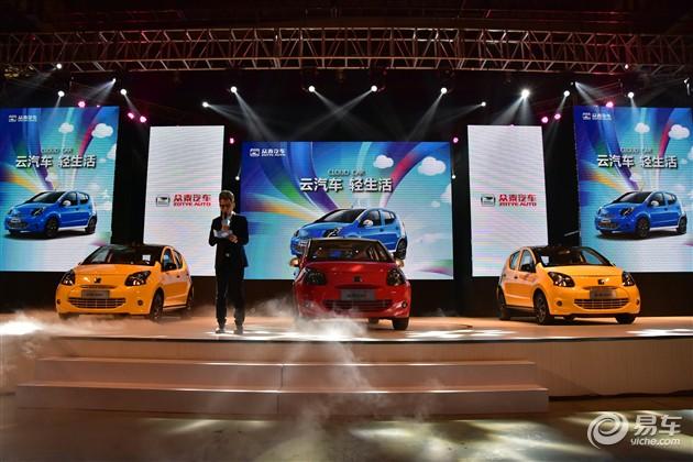 众泰纯电动汽车云100S上市 售16.99万元