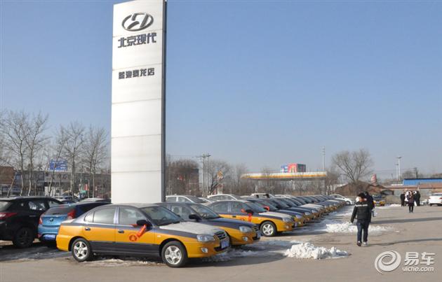 北京现代沧州蓝池泰龙新车交付仪式