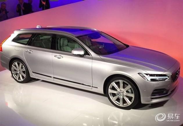 沃尔沃V90发布全新旗舰旅行车或9月上市