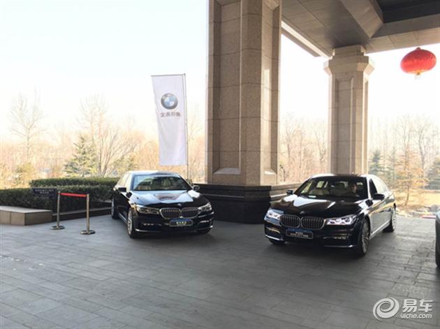 廊坊燕宝全新BMW 7系体验日圆满落幕